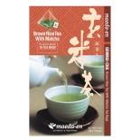 [Maeda-En]  Genmai Tea