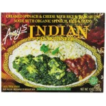 [Amy`S] Indian Meals Palak Paneer  At least 70% Organic