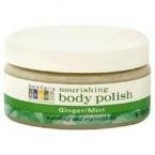 [Aura Cacia] Body Polishes Lavender