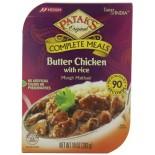 [Patak] Meals - Shelf Stable Meal Butter Chicken