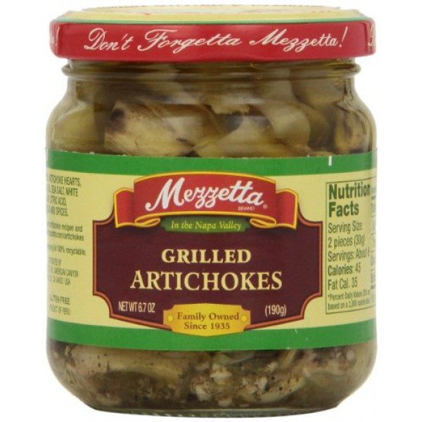[Mezzetta]  Artichokes, Grilled