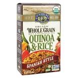 [Lundberg Family Farms] Whole Grain Rice & Seasoning Mix Quinoa & Rice Spanish Style  At least 95% Organic