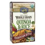 [Lundberg Family Farms] Whole Grain Rice & Seasoning Mix Quinoa & Rice Peruvian Style  At least 95% Organic