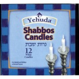 [Yehuda]  Sabbath Candles