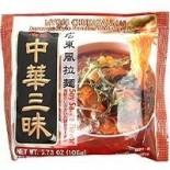 [Myojo] Chukazanmai Canton Shoyu, Soy Sauce Flavor