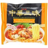 [Myojo] Chukazanmai Soup, Miso, Soybean Paste Flavor