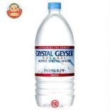 [Crystal Geyser] Spring Water Alpine