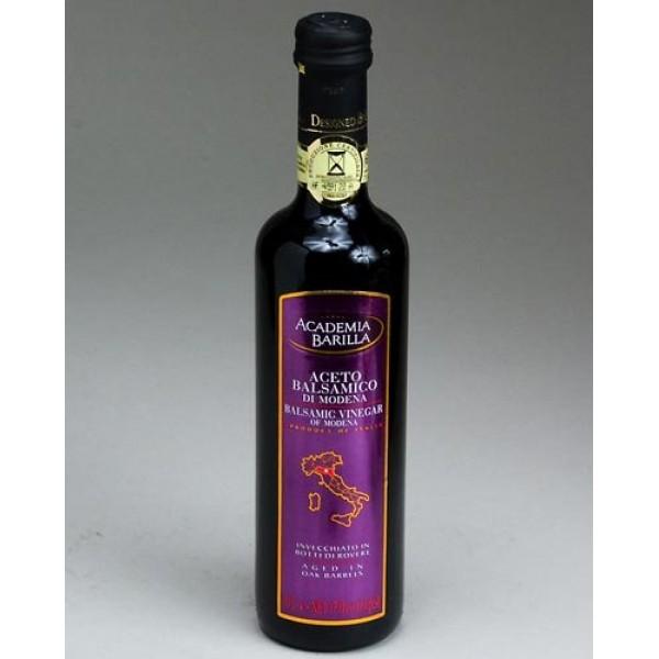 [Academia Barilla] Aged Balsamic Vinegars Of Modena, Aged Minimum 3 Yrs