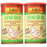 [Lee Kum Kee]  Powder, Chicken Bouillion