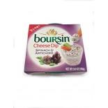 [Boursin]  Cheese Dip,Spinach & Artichoke