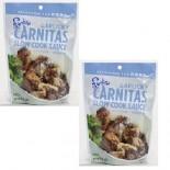[Frontera] Cooking Sauces Slow Cook Carnitas