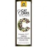 [Gaea]  Olive Oil, Extra Virgin Crete