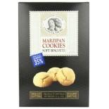 [Cucina & Amore] Cookies Marzipan