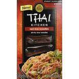 [Thai Kitchen] Stir Fry Rice Noodles Red