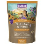 [Halo] Spots Stew - Dry Cat Food Hearty Chicken, Grain Free, Cat