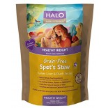 [Halo] Spots Stew - Dry Dog Food Hlthy Wght, Grn Free, Trky/Duck