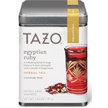 [Tazo] Displays Egyptian Ruby