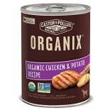 [Castor & Pollux] Organix Dog Food Chicken & Potatoes Formula  At least 95% Organic