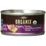 [Castor & Pollux] Organix Cat Food Turkey, Brown Rice, Chicken w/Veg  At least 95% Organic