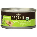 [Castor & Pollux] Organix Grain Free Cat Shredded Chicken/Chicken Liver  At least 95% Organic