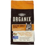 [Castor & Pollux] Organix Cat Food Healthy Adult, Chkn/Brn Rce/Flax  At least 70% Organic