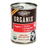[Castor & Pollux] Organix Grain Free Dog Chicken & Vegetable  At least 95% Organic
