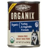 [Castor & Pollux] Organix Grain Free Dog Turkey & Vegetable  At least 95% Organic