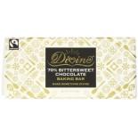 [Divine Chocolate] Chocolate Bars Baking, 70% Bittersweet Choc