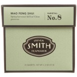 [Smith Teamaker] Green Tea Mao Feng Shui, Full Leaf