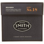 [Smith Teamaker] Black Tea Brahmin, Full Leaf