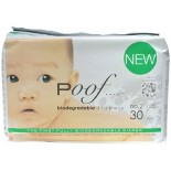 [Poof Biodegradable Diapers] Chlorine Free Antibacterial Taupe Chinoiserie